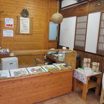 鵜来島 - 独特のレトロ感漂う店3
