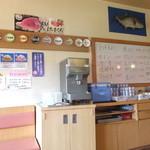 回転寿司 一番亭 - 店内
