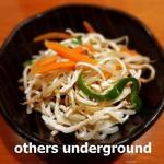 龍厨房 - お通し(干し豆腐と冷菜)