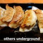龍厨房 - 自家製焼き餃子