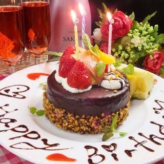 記念日やお誕生日などのお祝いにも♪
