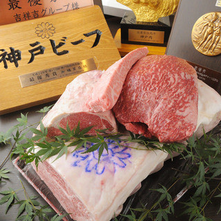チャンピオン神戸牛を一頭買い