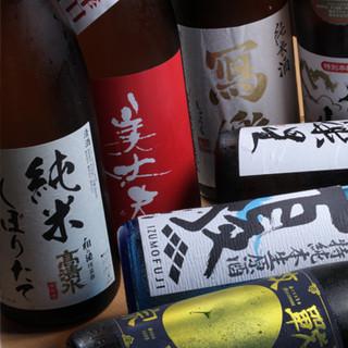 ◆◇料理に合うお酒の種類を豊富に取り揃えています◆◇