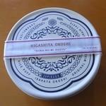 HIGASHIYA GINZA - おこし「蕎麦の実」