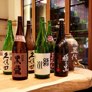 ◆◇きき酒師セレクトの日本酒◆◇