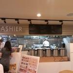 ベリーベリースープ - レジ&厨房