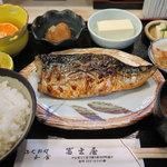 28637435 - 塩鯖の焼き魚定食
