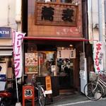 味奈登庵 - 店舗外観 間口が狭い。