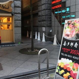 アクセス良好♪心斎橋筋商店街G.Uから東に徒歩すぐです!