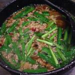 海 - 台湾ラーメン(醤油)