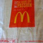 2864953 - (2009年7月~)ecoビニール袋。