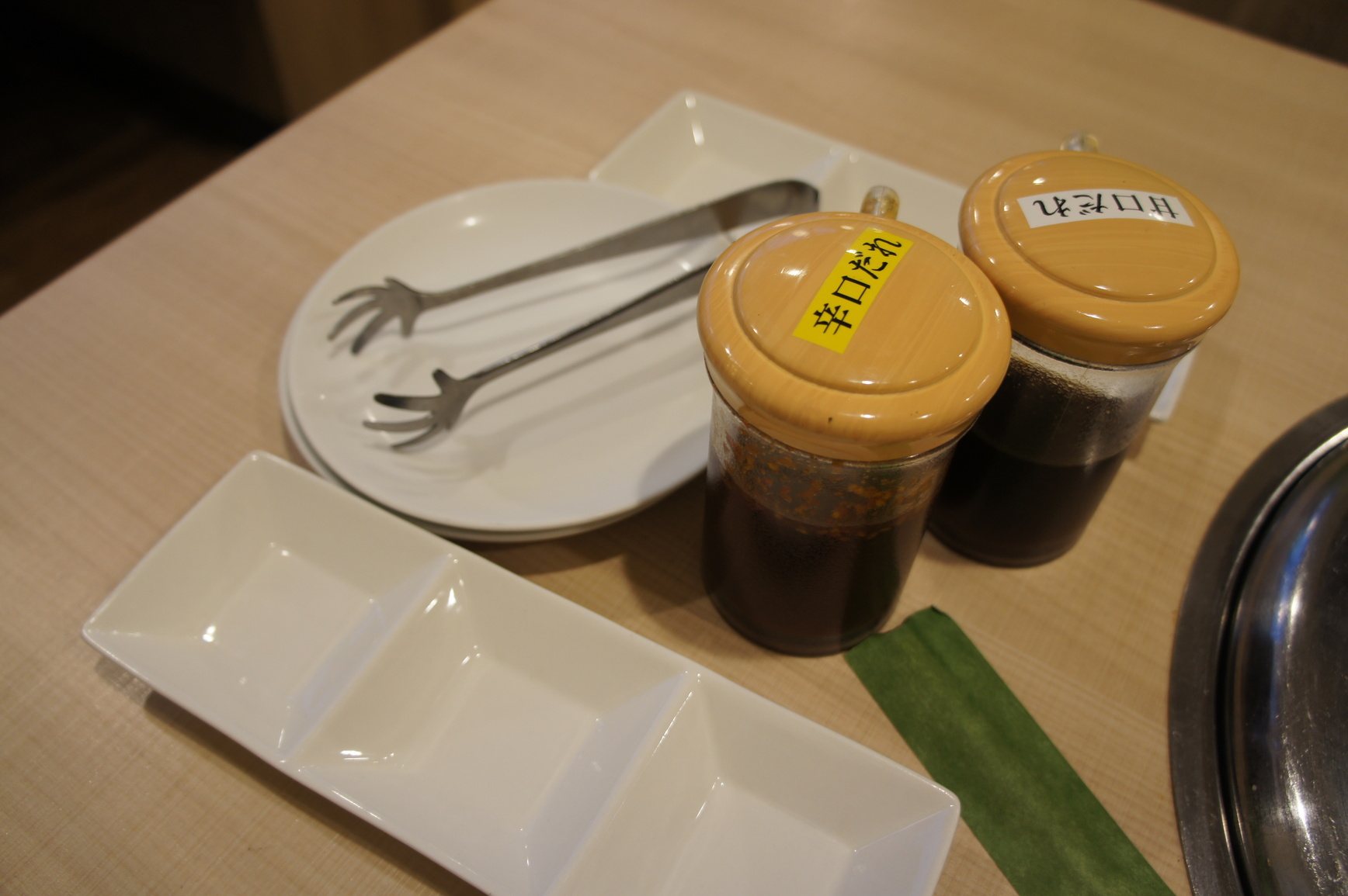焼肉 蔵 高柳店