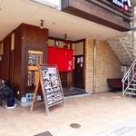 語らい旬処 たき乃蔵 - 2014年6月撮影