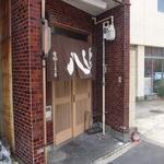 Tompachi - 店前
