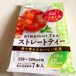 名糖産業 - これは100円!