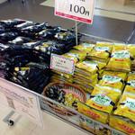 名糖産業 - キャンディー2袋で100円!