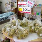 名糖産業 - 梅入り梅酒ゼリーが15個で300円!(コレ、お子さま厳禁ですw)