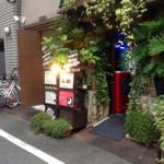 28646450 - 2014/06/☆ 外観
