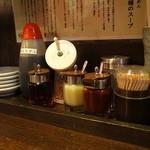 紀州和歌山ラーメン きぶんや - 調味量