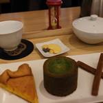 茶庭 然花抄院 - 茶庭ノ膳 煎茶付