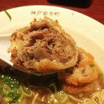皇蘭 - チャーシュー巻き豚カツ