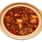 四川料理 慶 - 慶の四川麻婆豆腐は絶対ハマっちゃう