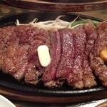 1ポンドのステーキハンバーグ タケル 上新庄店 - チャックアイステーキ<260g>(特別価格1000円)