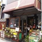 喫茶Y - お店 外観