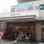 BREAD JUNCTION - 高宮駅前にある一風堂グループのパン屋さんです。