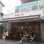BREAD JUNCTION - お店は高宮駅の前にありますよ。