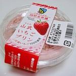 28652338 - 山武いちごプリン 300円 (2013/12) (^^