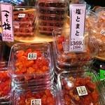 かば田 - 塩トマト。