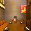 和×中×韓料理 三国団 - 内観写真:個室 6名様から42名様まで