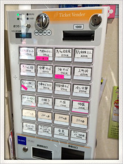 麺こい・わ - 2014.6