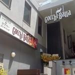 シュラスコ&ビアバー GOCCHI BATTA - 2014.7.1立ち寄り 昨日オープンしました