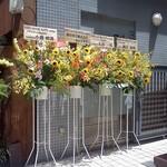 シュラスコ&ビアバー GOCCHI BATTA - お祝いの花