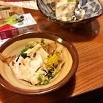 28663472 - 黒石豆腐