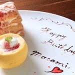 テリーズレストラン - メッセージ付デザート盛り合わせ