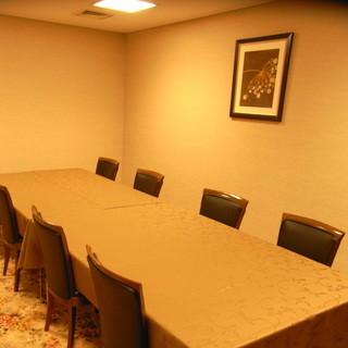 接待や会議にもオススメ。法事や会議にもご利用頂けます。