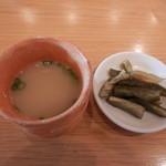 28668595 - 鶏スープと香の物