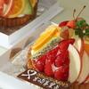 お菓子工房 アントレ - 料理写真:フルーツタルト 3600円