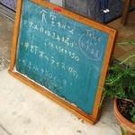 食堂カルン - 2014年6月訪問時撮影