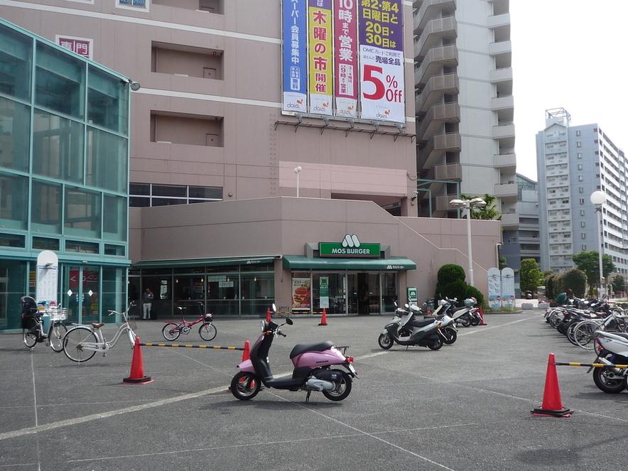 モスバーガー ショッパーズプラザ横須賀店