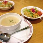 レストラン アルタ - サラダ、コーンスープ