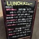 28678366 - メニュー看板(LUNCH)
