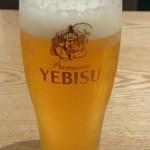 神戸牛 喜山 - 生ビール