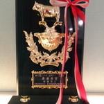 神戸牛 喜山 - 最優秀賞の証