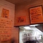 カレーやさん LITTLE SHOP - メニューの書かれた貼り紙たち!