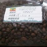生豆本舗 - 料理写真:モカナチュラル