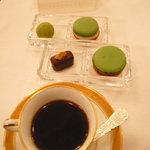綱町三井倶楽部 - コーヒーと小菓子